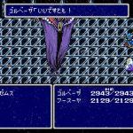 【Tree of Savior】もっとメテオに火力を!何故床が冷えるだけの魔法に劣るのか・・・【ToS】