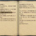 【Tree of Savior】ケッピーイベント満足度アンケート【ToS】