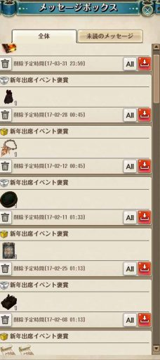 tos-login-event-insufficiency
